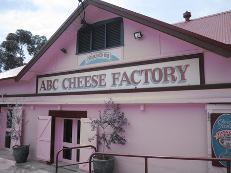 abc cheese factory